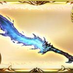 【グラブル】オルタナは中~長期戦で優秀な闇マグナ武器