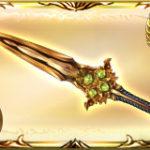 【グラブル】古戦場初心者向き-四天刃は何属性を作ればいい?