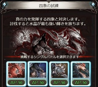 2017-04-11_111815
