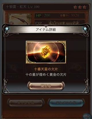 2017-03-21_122242