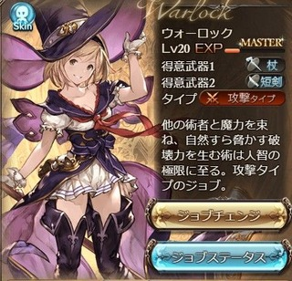 2017-04-11_120512