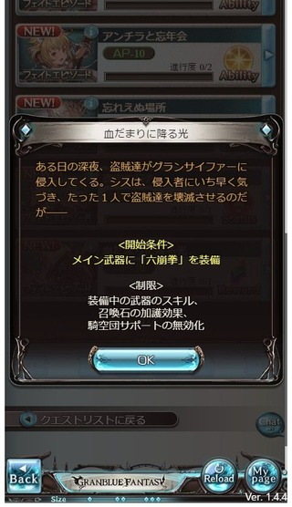 2017-03-21_104024