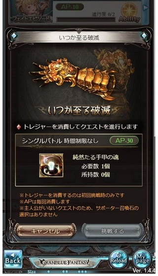 2017-03-21_112621
