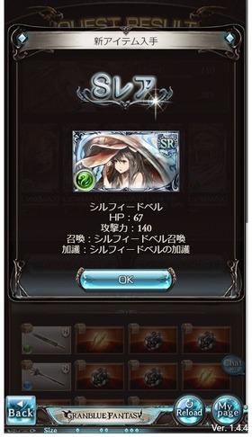 2017-03-17_122919