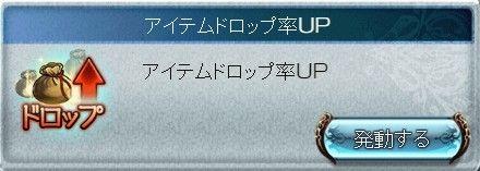 2017-02-07_001928