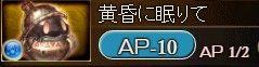 2017-02-06_183406