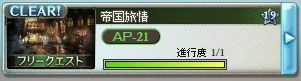 2016-10-24_123850